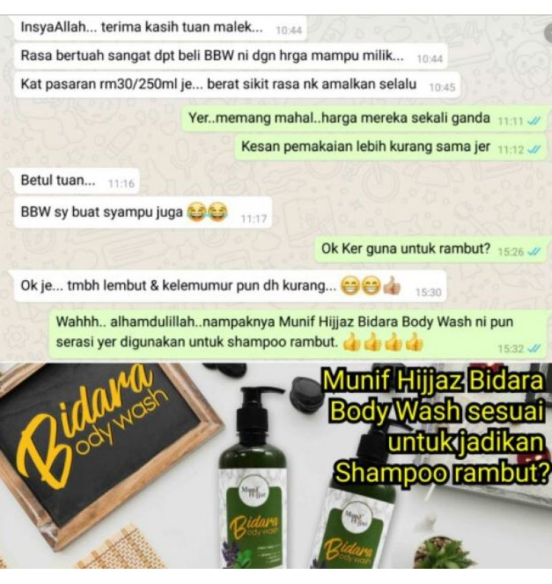 MUNIF HIJJAZ BIDARA BODY WASH 500ml