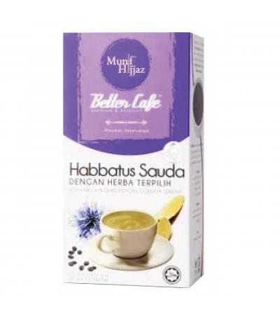 MUNIF CAFE HABBATUS SAUDA 15sct